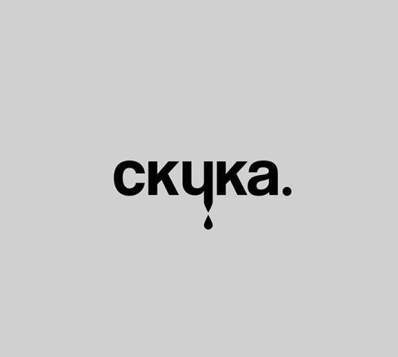 ckyka.too-avatar